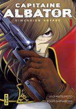 Couverture Capitaine Albator : Dimension Voyage, tome 1