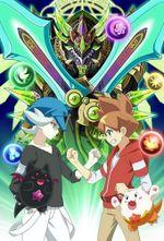 Affiche Puzzle & Dragons Cross