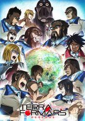 Affiche Terra Formars : Revenge