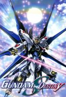 Affiche Mobile Suit Gundam SEED Destiny