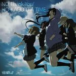 Pochette NO, Thank You! (Single)