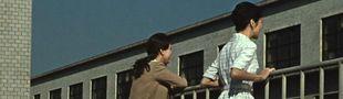 Cover Ozu: Fuite du temps, tatami, et Rien 無