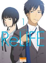 Couverture ReLIFE, tome 1