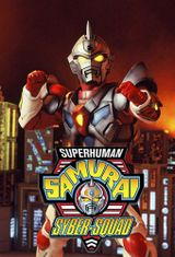 Affiche Superhuman Samurai Syber-Squad