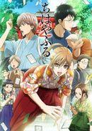 Affiche Chihayafuru S2