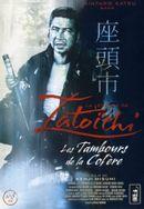 Affiche La Légende de Zatoichi : Les Tambours de la colère