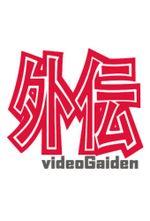 Affiche videoGaiden