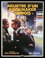 Affiche Meurtre d'un bookmaker chinois