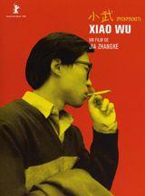 Affiche Xiao Wu, artisan pickpocket