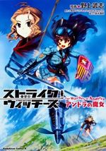 Couverture Strike Witches: The Witches of Andorra