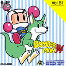 Jaquette Bomberman '94