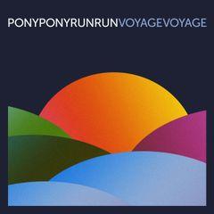 Pochette Voyage Voyage