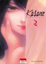 Couverture Kasane, la voleuse de visage, tome 2