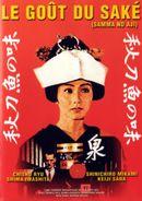 Affiche Le Goût du saké