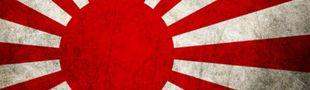 Cover Le JAPON MILITARISTE et NATIONALISTE (1904-1945). Liste de films et dessins animés