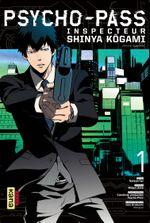 Couverture Psycho-Pass, Inspecteur Shinya Kôgami