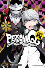 Couverture Persona Q: Shadow of the Labyrinth Side: P4