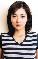 Photo Misaki Itô