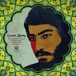 Pochette Goush Bedey (Funk, Psychedelia and Pop From the Iranian Pre-Revolution Generation)