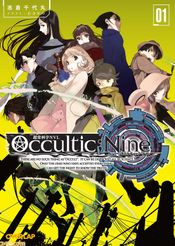 Affiche Occultic;Nine