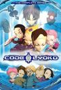 Affiche Code Lyoko