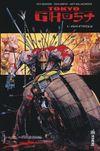 Couverture Éden Atomique - Tokyo Ghost, tome 1