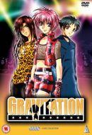 Affiche Gravitation