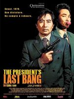Affiche The President's Last Bang