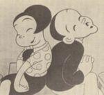Affiche Chikara to Onna no Yo no Naka