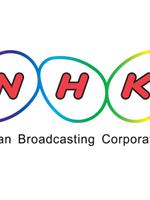 Logo NHK