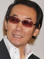 Photo Osamu Kaneda
