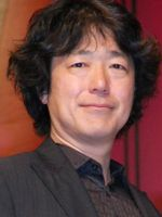 Photo Eiichirō Hasumi