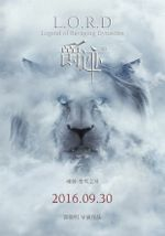 Affiche L.O.R.D : Legend of Ravaging Dynasties