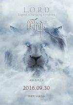 Affiche L.O.R.D : Legend of Ravaging Dynasties