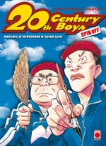Couverture 20th Century Boys : Spin off
