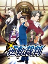 Affiche Phoenix Wright: Ace Attorney