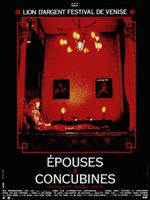 Affiche Épouses et Concubines