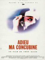 Affiche Adieu ma concubine