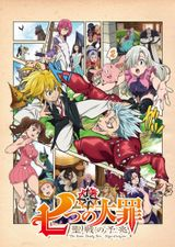 Affiche The Seven Deadly Sins: Signs of Holy War
