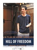Affiche Hill of Freedom