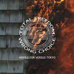 Pochette Wrong Choice Mixfile for Versus Tokyo