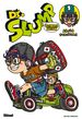 Couverture Dr. Slump Ultimate Edition, tome 1