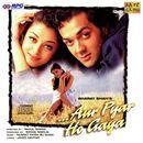 Pochette Aur Pyaar Ho Gaya (OST)