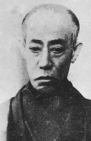 Photo Ichikawa Danjûrô IX