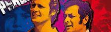 Cover Séries des années 70