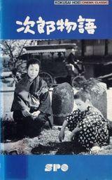 Affiche Histoire de Jiro
