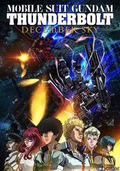 Affiche Mobile Suit Gundam Thunderbolt : December Sky
