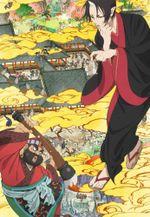Affiche Hoozuki no Reitetsu