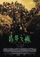 Affiche City of Jade