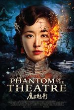 Affiche Phantom of the Theatre